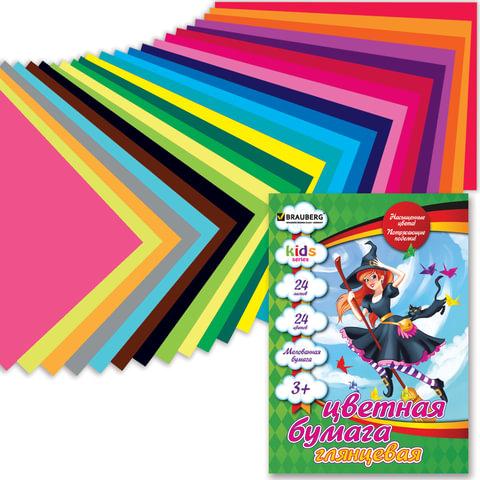 Цветная бумага, А4, мелованная, 24 листа, 24 цвета, BRAUBERG (БРАУБЕРГ) «Kids series», «Чародейка», 200×280 мм