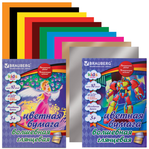 Цветная бумага, А4, волшебная, мелованная, 10 листов, 10 цветов, BRAUBERG «Kids series», 2 вида, 200×275 мм