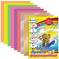 Цветная бумага, А4, флуоресцентная мелованная, 8 цветов, BRAUBERG, 200×280 мм