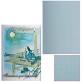 Папка для пастели/<wbr/>планшет, А3, 297×420 мм, 20 л., вн. бл. тон. картон 300 г/<wbr/>м<sup>2</sup>, «Японский пейзаж»