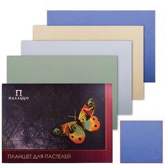 Папка для пастели/<wbr/>планшет, А2, 420×594 мм, 20 л., вн. блок тонир. бумага 200 г/<wbr/>м<sup>2</sup>, 4 цв., «Бабочка»