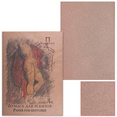 Бумага для эскизов, А3, 297×420 мм, 20 л., крафт-бумага, плотность 200 г/<wbr/>м<sup>2</sup>, «Паллацо»