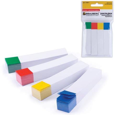 Закладки самоклеящиеся BRAUBERG (БРАУБЕРГ), бумажные, 75×14 мм, 4 цв.х100 л., белые с цветным краем