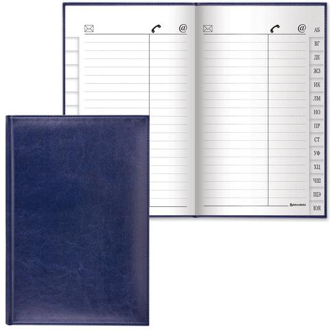 "Телефонная книжка А5, 136х202 мм, 96 л., BRAUBERG, вырубной алфавит, ""Imperial"", под гладкую кожу, темно-синяя"