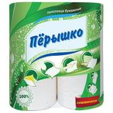 Полотенца бумажные бытовые, спайка 2 шт., 2-х слойные (2×13 м), «Перышко», белые