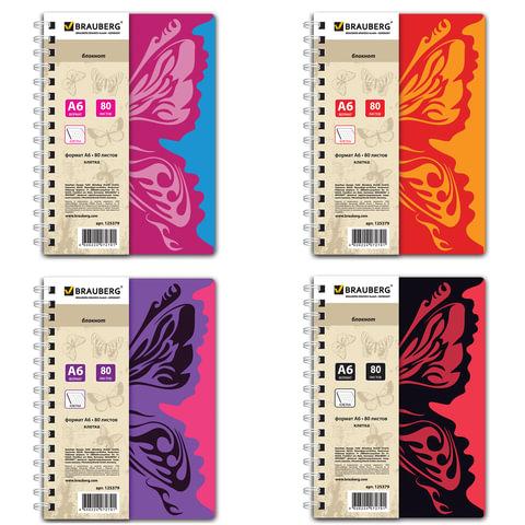 Блокнот А6, 80 л., гребень сбоку, пластиковая обложка, вырубка, клетка, BRAUBERG (БРАУБЕРГ), «Бабочка», 4 вида, 105×148 мм