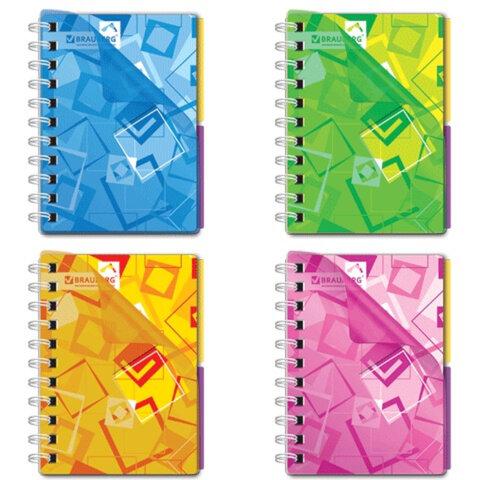Блокнот А6, 120 л., гребень сбоку, пластиковая обложка, линия, 2 разделителя, BRAUBERG (БРАУБЕРГ), «Кубики», 4 вида, 105×148 мм