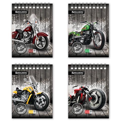 """Блокнот А6, 48 л., гребень, мелованный картон обложка, клетка, BRAUBERG, """"Мотоциклы"""", 4 вида, 108х145 мм"""
