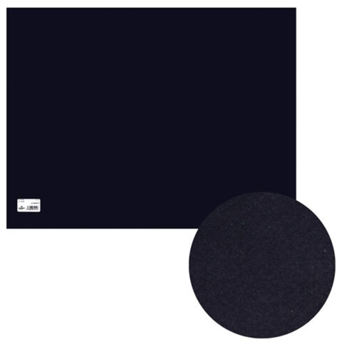 Бумага для пастели CANSON «Mi-Teintes» («Митант»), А2+, 500×650 мм, 160 г/<wbr/>м, 2-сторонняя, черная