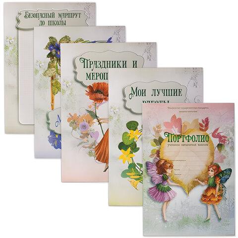 Портфолио ШКОЛЬНИКА для девочек (внутренний блок), 25 разделов, 30 л.