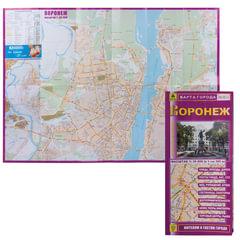 Карта настенная «Воронеж», М-1:25 тысяч, размер 97×141 см, ламинированная