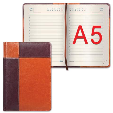 Ежедневник GALANT недатированный, А5, 148×218 мм, «Kassel», 176л., комбинированная кожа, коричневый/<wbr/>светло-коричневый