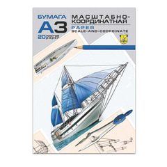 Бумага масштабно-координатная, А3, 297×420 мм, синяя, планшет, 20 листов