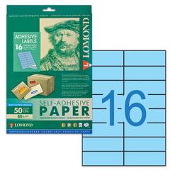 Этикетка самоклеящаяся LOMOND на листе формата А4, 16 этикеток, размер 105×37 мм, голубая, 50 л., 2140125