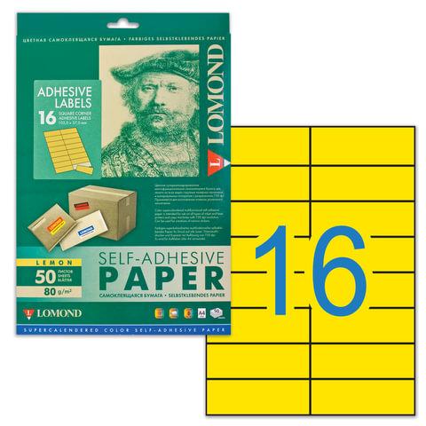 Этикетка самоклеящаяся LOMOND на листе формата А4, 16 этикеток, размер 105х37 мм, лимонно-жёлтая, 50 л., 2130125