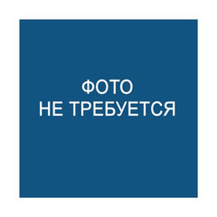 Карта складная «Волгоград+Юг России», М-1:30 тыс. / 1:1,6 млн, размер 69×98 см