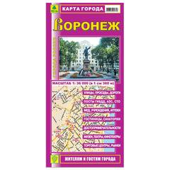 Карта складная «Воронеж», М-1:36 тыс., размер 50×70 см