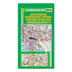 Карта складная «Области: Белгород, Воронеж, Курск, Липецк, Тамбов», М-1:750 тыс., размер 68×100 см