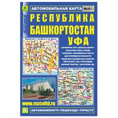 Карта складная «Уфа+Республика Башкортостан», М-1:30 тыс. / 1:700 тыс., размер 69×101 см