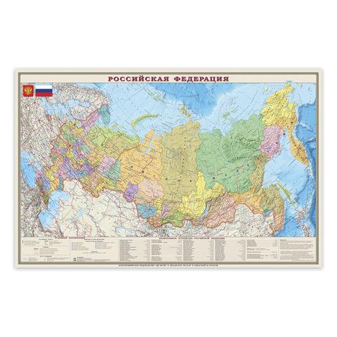 Карта настенная «Россия. Политико-административная», М-1:4 млн, размер 197×130 см, ламинированная, на рейках, тубус