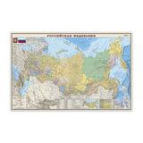 Карта настенная «Россия. Политико-административная», М-1:5,5 млн, размер 156×101 см, ламинированная, на рейках, тубус