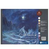 Альбом для пастели, А2, 360×480 мм, 54 л. (27 л. бумаги 160 г/<wbr/>м<sup>2</sup>, 27 л. кальки), гребень, 9 цв.,«Aquamarine», холст