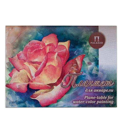 Папка для акварели/<wbr/>планшет, А2, 360×480 мм, 20 л., бумага ГОЗНАК «Холст», 200 г/<wbr/>м<sup>2</sup>, «Чайная роза»