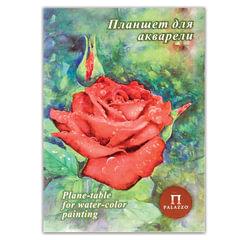 Папка для акварели/<wbr/>планшет, А4, 210×297 мм, 20 л. бумага ГОЗНАК «Скорлупа», 200 г/<wbr/>м<sup>2</sup>, «Алая роза»