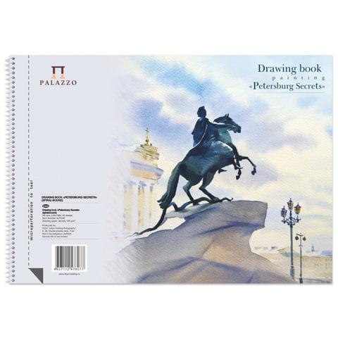 Альбом для рисования, А5, 140×198 мм, 40 л., Лилия Холдинг, спираль, целлюлозная бумага 160 г/<wbr/>м<sup>2</sup>, твердая подложка, «СПб тайны»