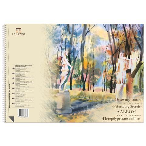 """Альбом для рисования А3, 297х420 мм, 40 л., спираль, целлюлозная бумага 160 г/м2, жесткая подложка, """"Петербургские тайны"""""""