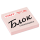 Блок самоклеящийся STAFF, 76×76 мм, 100 л., розовый