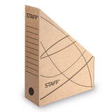 Накопитель документов, стойка-угол STAFF, 75 мм, бурый, до 700 л.