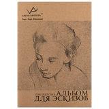 Альбом для эскизов, тонированная бумага, А4, 210×297 мм, 100 г/<wbr/>м<sup>2</sup>, без кислот, 120 л., VISTA-ARTISTA
