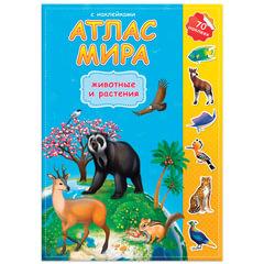 Атлас детский А4, «Мир. Животные и растения», 16 стр., 70 наклеек