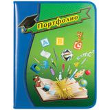 Портфолио ШКОЛЬНИКА, универсальное, папка ламинированный картон, внутренний блок 8 листов, зеленое
