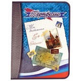 Портфолио ШКОЛЬНИКА, универсальное, папка ламинированный картон, внутренний блок 8 листов, синее
