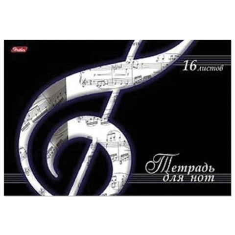 Тетрадь для нот А4, 16 л., HATBER, обложка мелованный картон, горизонтальная, «Скрипичный ключ», 16ТдН4 03494
