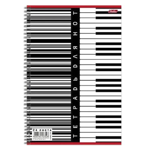 """Тетрадь для нот А4, 24 л., HATBER, спираль, вертикальная, """"Клавиши"""", 24ТдН4сп 04040"""