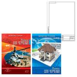 Папка для черчения А3, 297×420 мм, 10 л., КТС-ПРО, рамка с вертикальным штампом, внутренний блок 160 г/<wbr/>м<sup>2</sup>