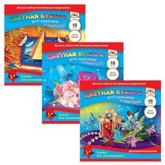 Цветная бумага для оригами, двусторонняя, с текстурой, 18 листов, 12 текстур, АППЛИКА, 200×200 мм