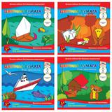 Цветная бумага для оригами, 200×200 мм, 8 листов, 8 цветов, АППЛИКА