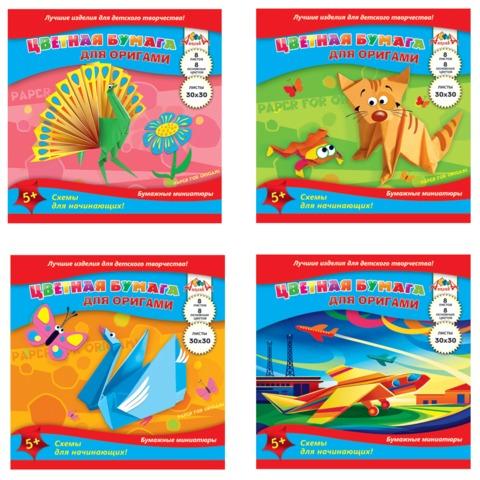Цветная бумага для оригами, 300х300 мм, 8 листов, 8 цветов, АППЛИКА
