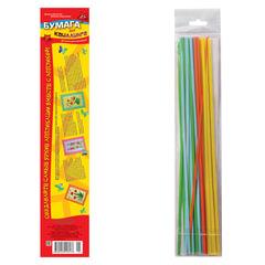 Цветная бумага для квиллинга АППЛИКА, 4 цвета, 200 полосок