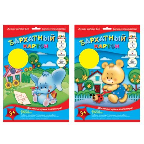 Цветной картон, А4, бархатный, 5 листов, 5 цветов, АППЛИКА, 205×290 мм
