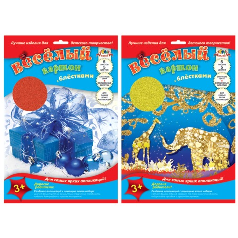Цветной картон, А4, с блестками, «веселый», 5 листов, 5 цветов, лакированная обложка, АППЛИКА, 205×290 мм