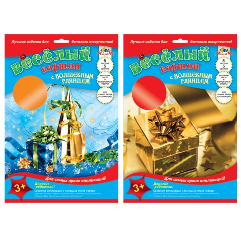 Цветной картон, А4, с волшебным глянцем, «веселый», 5 листов, 5 цветов, лакированная обложка, АППЛИКА, 205×290 мм