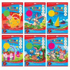 Цветной картон, А4, тонированный в массе, 7 цветов, 200 г/<wbr/>м<sup>2</sup>, АППЛИКА, 205×290 мм