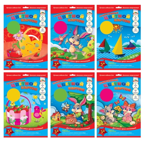 Цветной картон, А4, тонированный, 7 листов, 7 цветов