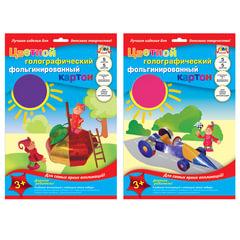 Цветной картон, А4, фольгинированный, голографический, 5 цветов, 265 г/<wbr/>м<sup>2</sup>, АППЛИКА, 205×290 мм