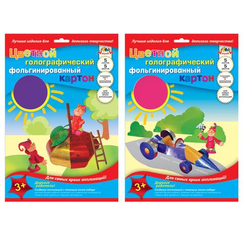 Цветной картон, А4, фольгинированный, голографический, 5 листов, 5 цветов, АППЛИКА, 205×290 мм